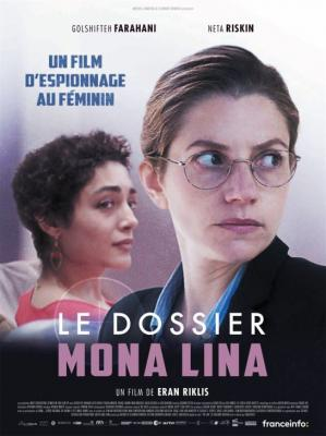 Affiche Mona Lina