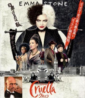 Affiche Cruella - version Japon